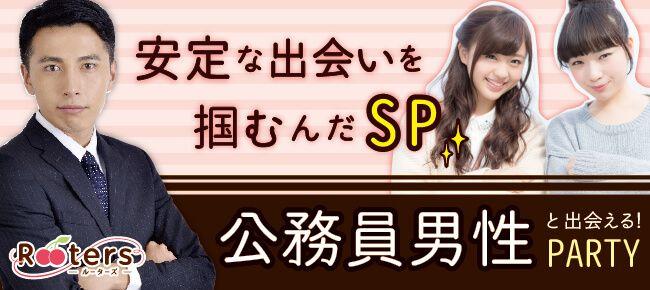 12月25日(日) ひとり参加限定、Xmas恋活パーティーin大阪の画像