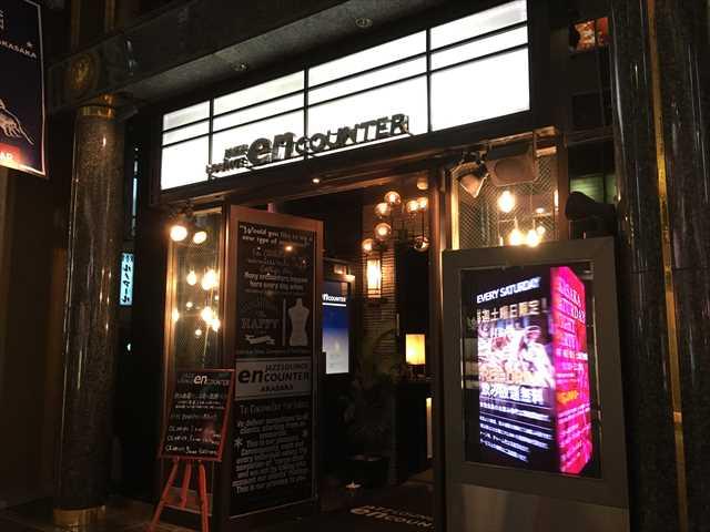 ジャズラウンジ_エンカウンター赤坂店の外観写真