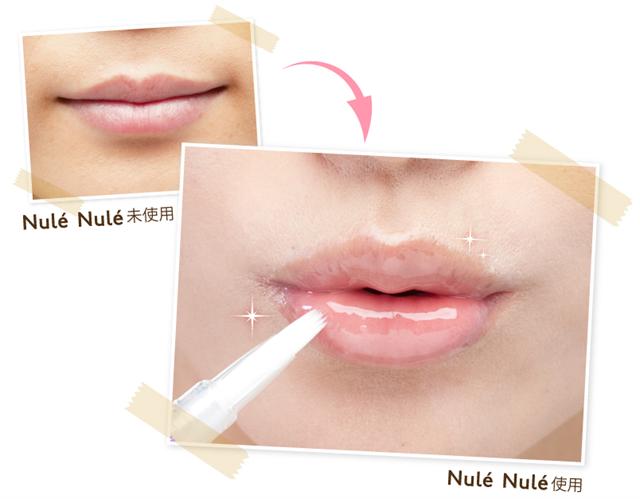 キス専用美容液「ヌレヌレ」の画像