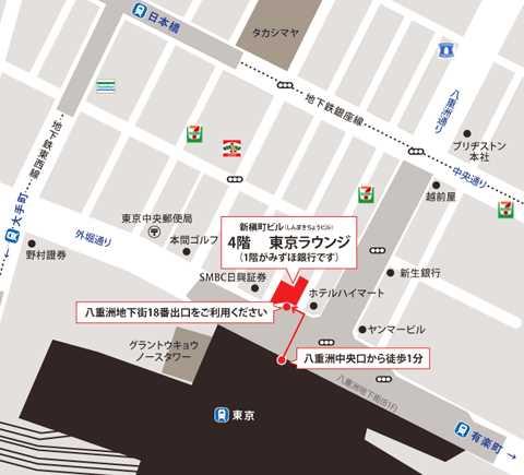 パーティーパーティー東京ラウンジまでの地図
