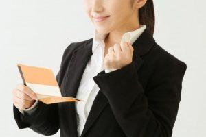 結婚前に金目当ての女性を見分ける方法と失敗しない婚活法