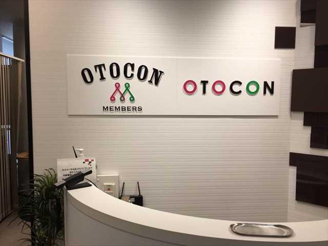 オトコン新宿会場の受付