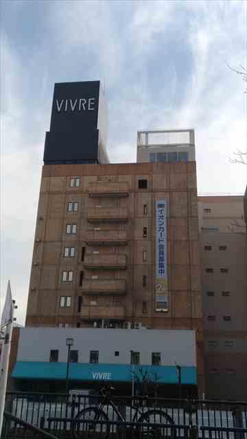 横浜ビブレの外観画像