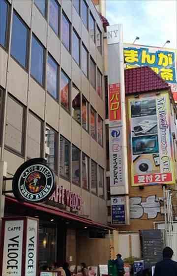 カフェのベローチェ横浜の画像