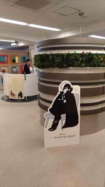 オトコン横浜会場の入り口にあるブラックジャック先生の看板画像