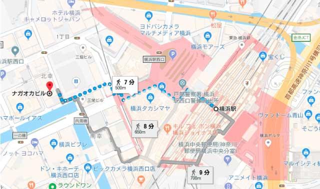 JR横浜駅からオトコン横浜会場のあるナガオカビルまでの地図