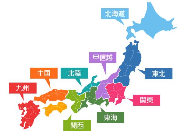全国のパーティーパーティー開催エリア(地域)の地図
