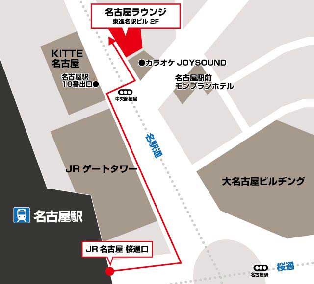 名古屋駅からPartyParty(パーティーパーティー)名古屋ラウンジへのアクセス地図画像