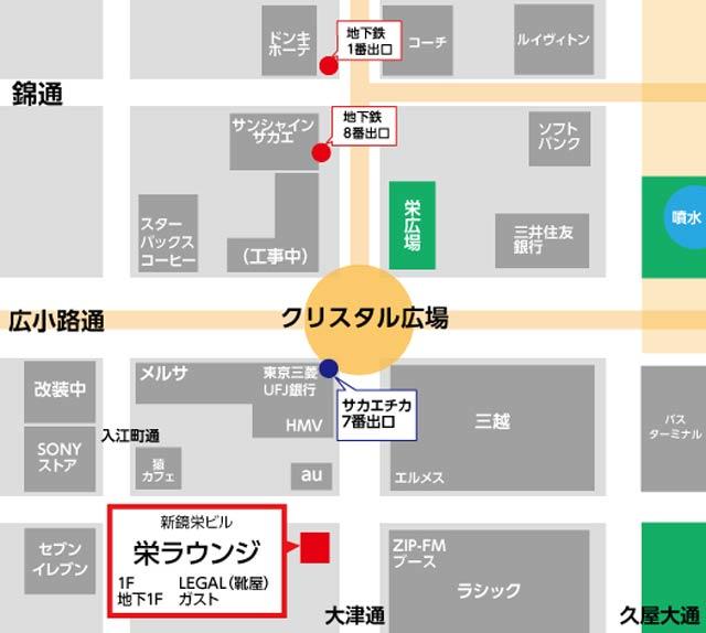 PartyParty(パーティーパーティー)栄ラウンジへの地図画像