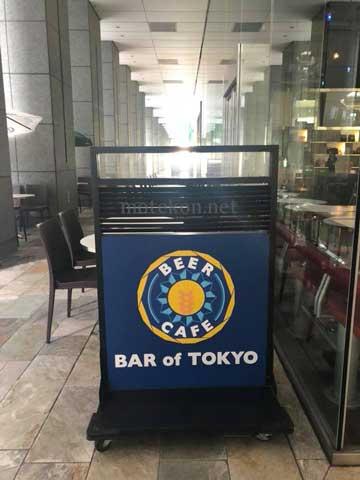 バー オブ トウキョウ 丸の内トラストタワー店の入り口看板