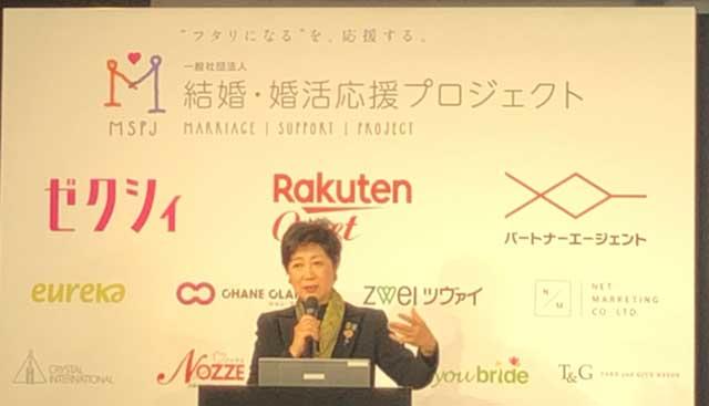 東京都知事の小池百合子氏による挨拶の写真