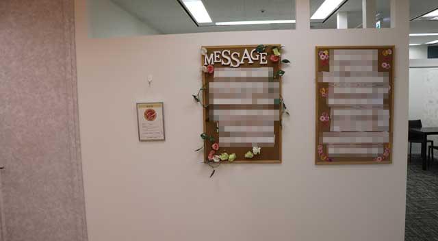 ゼクシィ縁結びエージェント(旧:ゼクシィ縁結びカウンター)新宿店で成婚退会された人のメッセージカードの写真