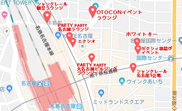 名古屋駅の婚活パーティー開催会場マップの画像