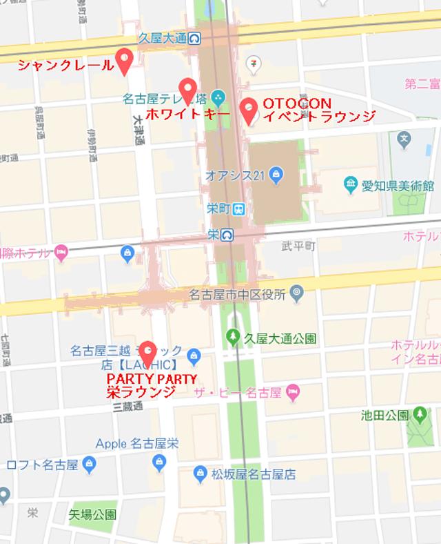 栄駅の婚活パーティー開催会場マップの画像