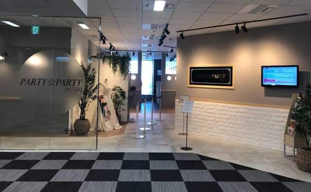 パーティーパーティー大名古屋ビルヂングラウンジの入口写真