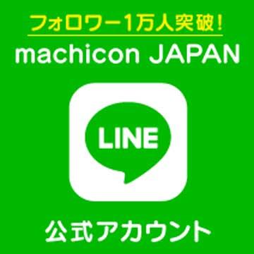 街コンジャパンLINE公式アカウント紹介画像