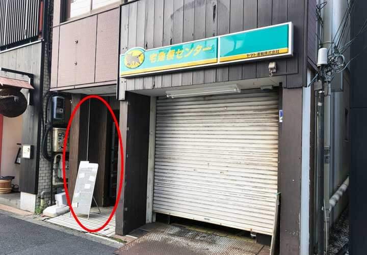 エクシオ新宿マリアージュ5F会場の外観写真
