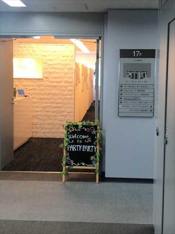 PARTY☆PARTY仙台ラウンジの入り口写真