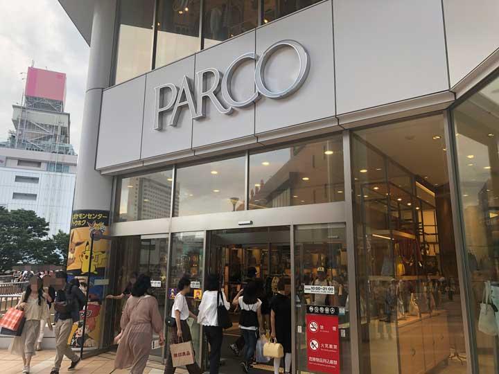 仙台パルコの入口写真