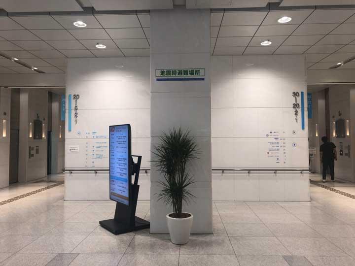 AER(アエル)のオフィスフロアのエレベーターホールの写真