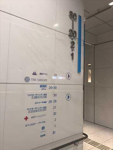 AER(アエル)の高層階用エレベーターの写真