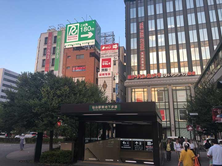 ヨドバシカメラ仙台の写真