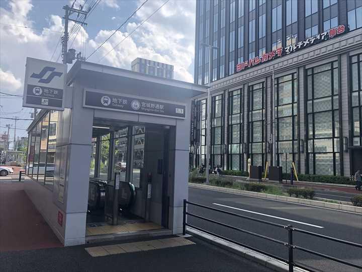 仙台市地下鉄東西線宮城野通駅の北1出口の写真