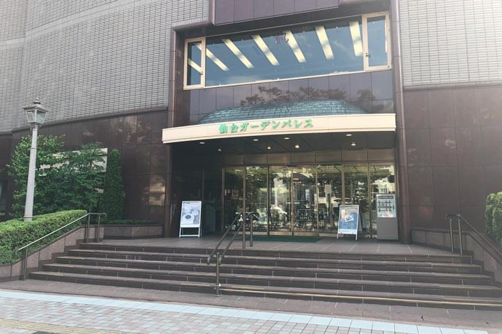ホワイトキー仙台会場のある仙台ガーデンパレスの入り口写真