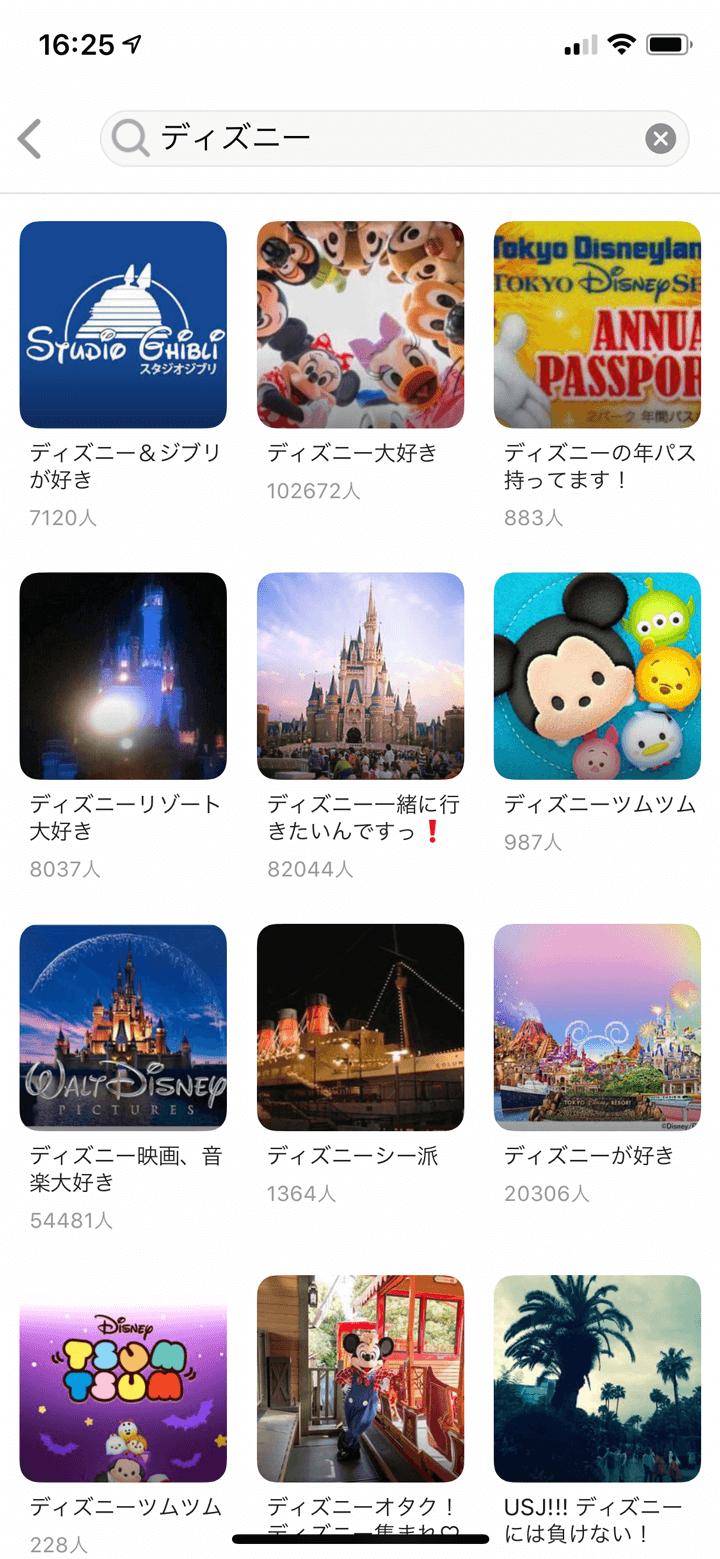 With(ウィズ)の好みカード「ディズニー」で検索した時のアプリ内検索結果画面のキャプチャ画像