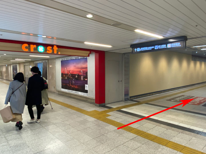 JR大阪駅の桜橋口方面からJR北新地駅方面への地下通路の写真