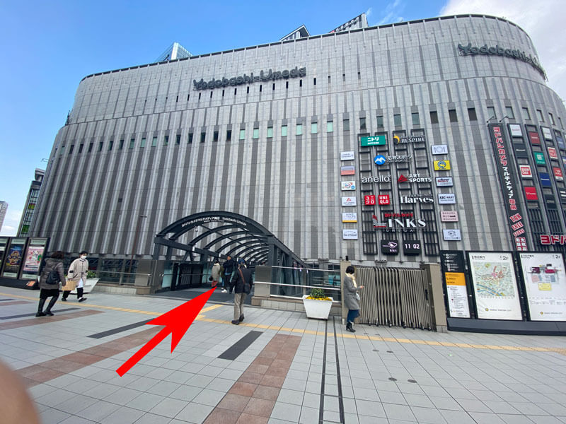大阪駅前ヨドバシカメラ外観写真