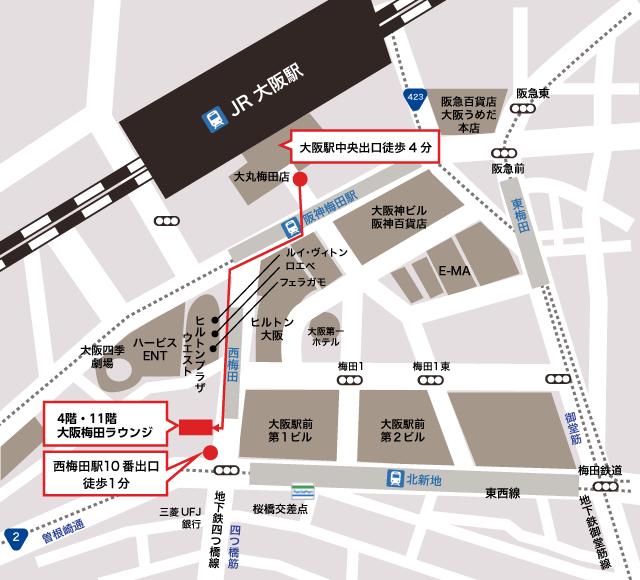 JR大阪駅中央出口からPARTY☆PARTY大阪梅田ラウンジへの行き方の地図