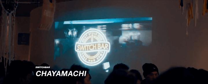 SWITCH BAR(スイッチバー)梅田茶屋町店の紹介写真