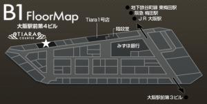 恋活カフェ&婚活バー「TIARA(ティアラ)」の1号店と2号店の位置関係が解るフロアマップ図