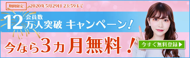 Rcawaii(アールカワイイ)の2020年5月キャンペーンバナー