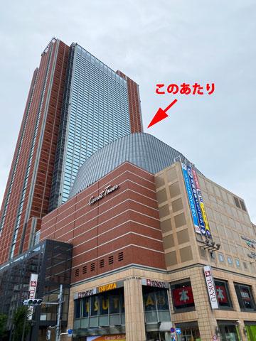 三軒茶屋キャロットタワーの外観写真